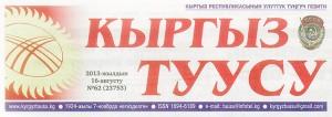 KyrgyzTuusu